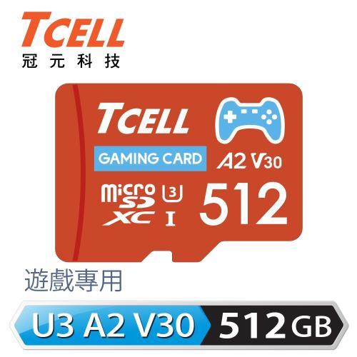 【TCELL冠元】MicroSDXCUHS-IA2U3512GB(遊戲專用記憶卡)/