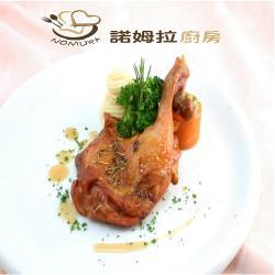 諾姆拉廚房-- 人氣南歐香料雞腿-拿坡里口味( 六包)