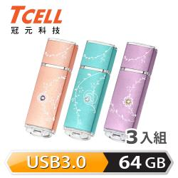 【TCELL冠元】USB3.0 64GB 絢麗粉彩隨身碟(三入組)