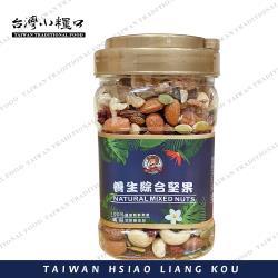 任-台灣小糧口 養生堅果桶360g x1罐
