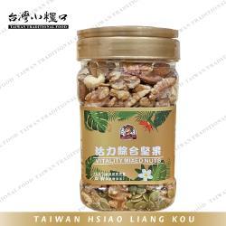 任-台灣小糧口 活力堅果桶360g x1罐