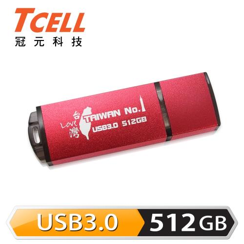 【TCELL冠元】USB3.0