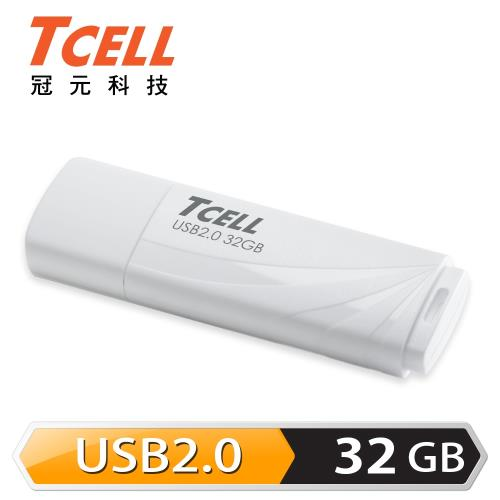 【TCELL冠元】USB2.0
