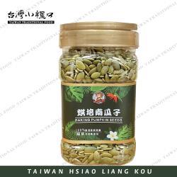 任-台灣小糧口 南瓜子仁450g x1罐