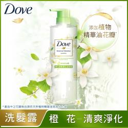 DOVE 多芬 植萃橙花清爽淨化洗髮露470ML 2入組