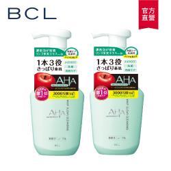 【BCL】AHA柔膚深層泡洗顏150mL