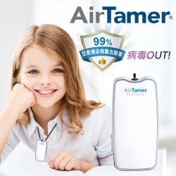 美國AirTamer個人負離子空氣清淨機-A310白★名人政要愛用款(隨身空氣清淨機)