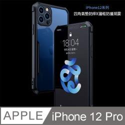 XUNDD 甲蟲系列 iPhone 12 Pro 防摔保護軟殼