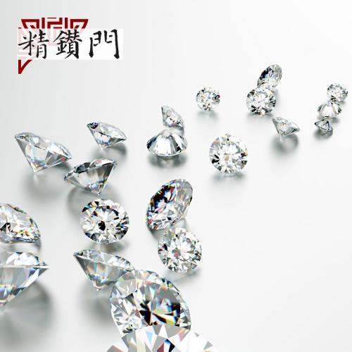 【精鑽門】圓形配鑽0.07-0.08克拉