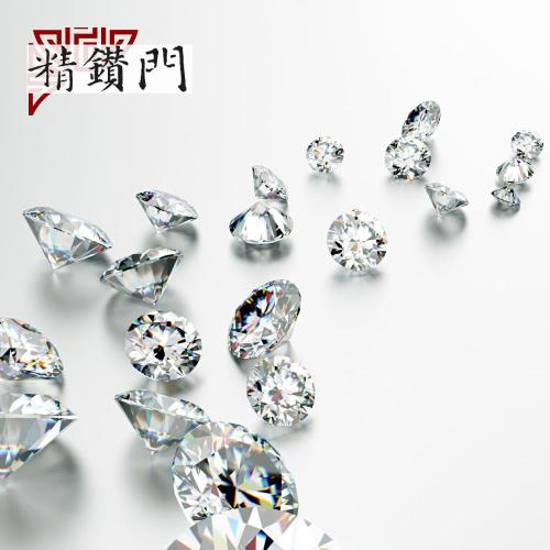 【精鑽門】圓形配鑽0.04-0.06克拉