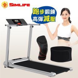 [SimLife]Z風暴電動跑步機安全健身組(贈 包覆型護膝/護腰)