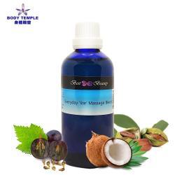 Body Temple 植物SPA調和油-基底油 100ml