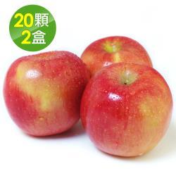 愛上水果 美國華盛頓富士蘋果20顆裝*2盒(約220g±10%/顆)