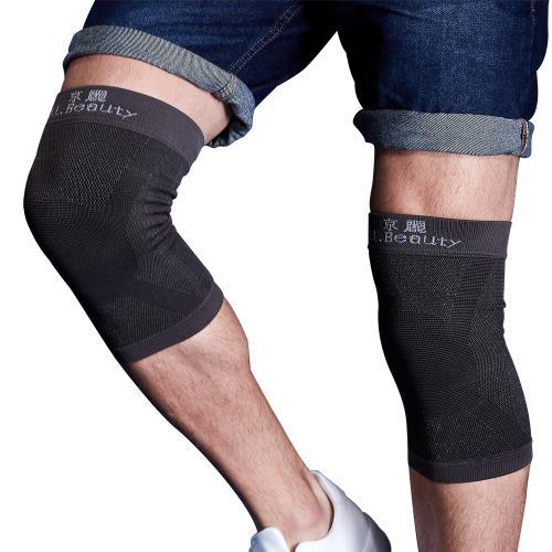【京麗】銀纖維長效護膝XL