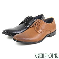 GREEN PHOENIX 漸層渲染壓花格紋綁帶皮鞋/紳士鞋(男鞋)T59-10805