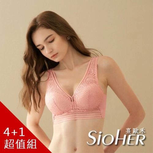SiOHER韓國空氣蠶絲感訂製無痕內衣限時專案-獨/