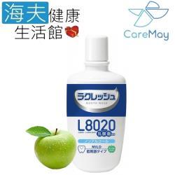 海夫健康生活館 佳樂美 樂可麗舒 L8020 乳酸菌 漱口水 蘋果薄荷(300ml)