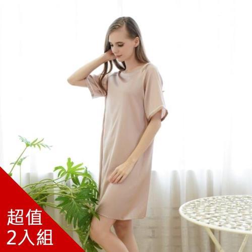 闕蘭絹真絲珍珠光緞面潤澤長版衣/