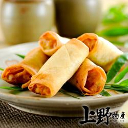 【上野物產】台灣製品料理 酥炸春捲(680g±10%/20條/包) x1包