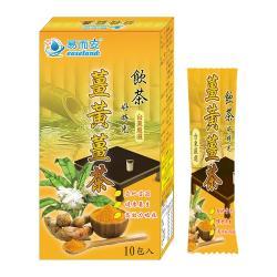 (3入組)易而安 台東小農黃金薑黃素_天然養生 薑黃薑茶