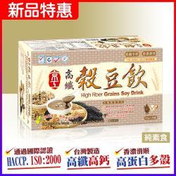 京工 高纖穀豆飲24入(1盒)