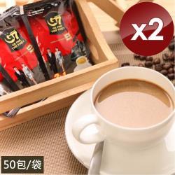 越南G7 三合一即溶咖啡50包(袋裝)-2入組