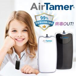 2入組↘美國AirTamer 個人負離子空氣清淨機-A310進階款☆二色可選(隨身空氣清淨機)