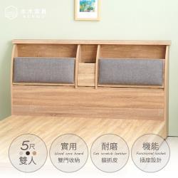 【本木】蜜絲 20cm收納插座貓抓皮靠枕床頭-雙人5尺