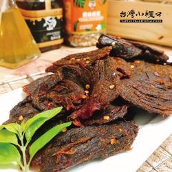 台灣小糧口 麻辣牛肉乾(120g x1包)