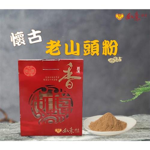 如意檀香-懷古老山頭粉-天然淨粉、品茶、閱讀