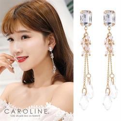 《Caroline》★韓國熱賣造型時尚Bling  Bling 絢麗閃亮動超仙串珠耳環70204