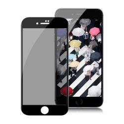 Xmart for iPhone 6 / iPhone 6s 4.7吋 防偷窺滿版2.5D鋼化玻璃保護貼-黑