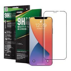 NISDA for iPhone 12 Mini 5.4吋 完美滿版玻璃保護貼-黑