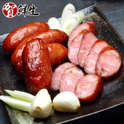 【賀鮮生】真划蒜蒜味香腸2包(1kg/包)
