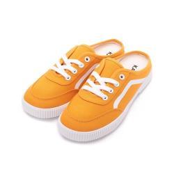 KANGOL 前包後空懶人鞋 黃 6022200360 女鞋