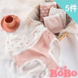 BoBo少女系 愛心乾燥玫瑰色 5件入 學生低腰棉質三角內褲