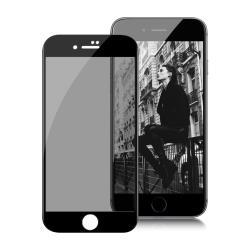 Xmart for iPhone 6 plus / iPhone 6s plus 防偷窺滿版2.5D鋼化玻璃保護貼-黑