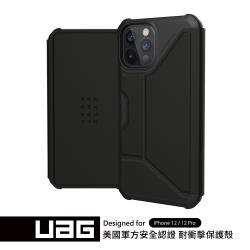 UAG iPhone 12/12 Pro 翻蓋式耐衝擊保護殼-極簡黑
