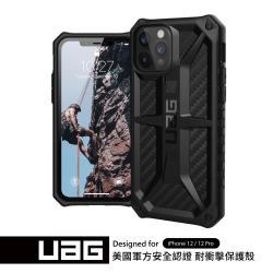 UAG iPhone 12/12 Pro 頂級版耐衝擊保護殼-碳黑