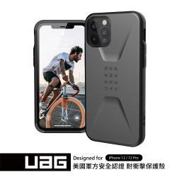UAG iPhone 12/12 Pro 耐衝擊簡約保護殼-灰