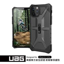 UAG iPhone 12/12 Pro 耐衝擊保護殼-透黑