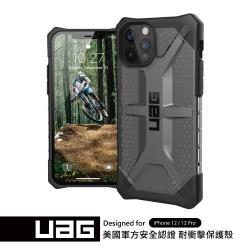 UAG iPhone 12/12 Pro 耐衝擊保護殼-透明