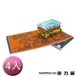 (大方巾2+毛巾2)(棒球款) SNOOPY史努比 純棉撞色緹花方毛巾 MORINO摩力諾