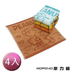(超值4條組)(棒球款) SNOOPY史努比 純棉撞色緹花大方巾 MORINO摩力諾