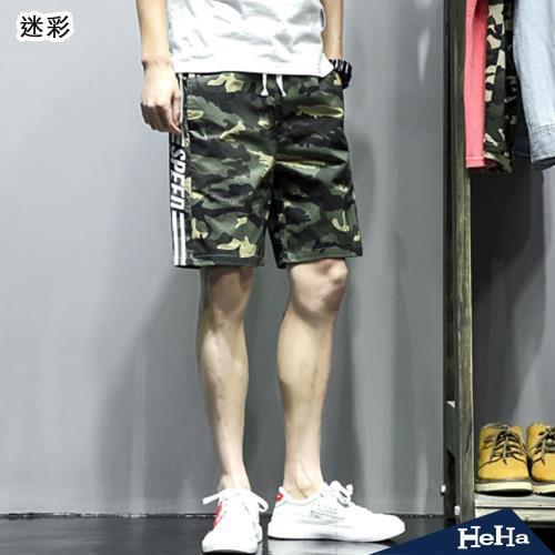 HeHa-側邊造型設計休閒短褲四色/