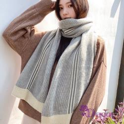 【Decoy】時尚條紋*韓風加大中性保暖圍巾/灰米