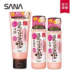 【SANA莎娜】豆乳美肌Q10清潔保濕組(洗面乳150g+化妝水200mL+乳液150mL)