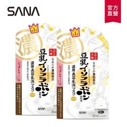 【SANA莎娜】豆乳美肌緊緻潤澤凝凍乳液面膜2入組(25gx5片入)