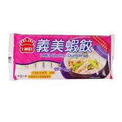義美蝦餃10入(83g)