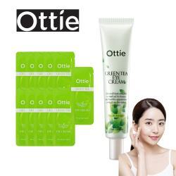 (雙11限定買1送11)韓國OTTIE 水平衡綠茶控油保濕撫紋眼霜30ml-贈旅行包1mlx11入
